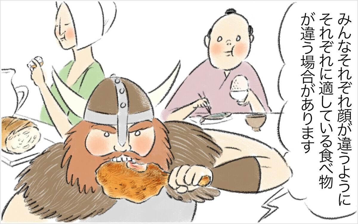 「嫌いなものは無理に食べさせなくていい」ラジオからの言葉に涙…!【スイス人夫VS日本人妻 〜家族の偏食、どう乗り切る?〜 Vol.15】