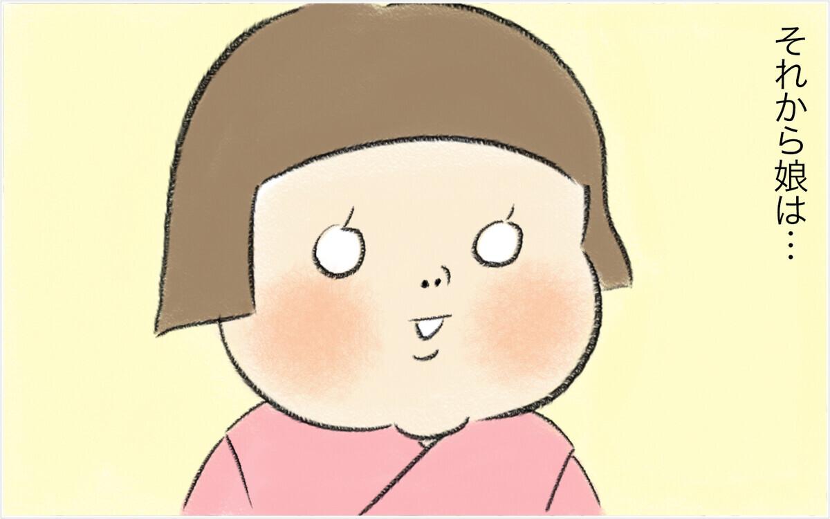 食べないことばかりにフォーカスしてた… 固定観念から救ってくれた友人の言葉【スイス人夫VS日本人妻 〜家族の偏食、どう乗り切る?〜 Vol.16】
