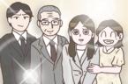 紆余曲折を経てたどり着いた、家族の幸せ【母とうつと私 Vol.54】