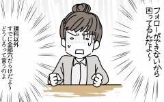 「落ちこぼれてもいいの!?」息子にぶつけた言葉/子どもを追い詰める親・由井家の場合(3)【親たちの中学受験戦争 Vol.16】