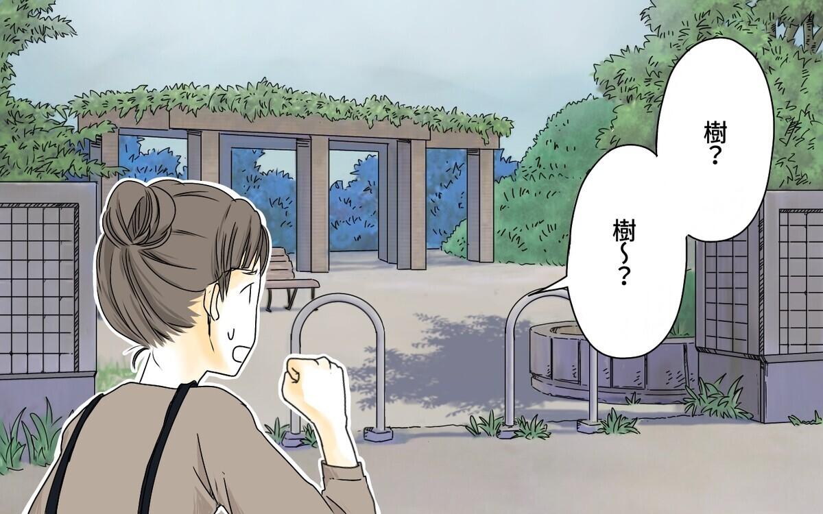 不安を聞いてほしかった…母が抱えた苦悩/子どもを追い詰める親・由井家の場合(4)【親たちの中学受験戦争 Vol.17】