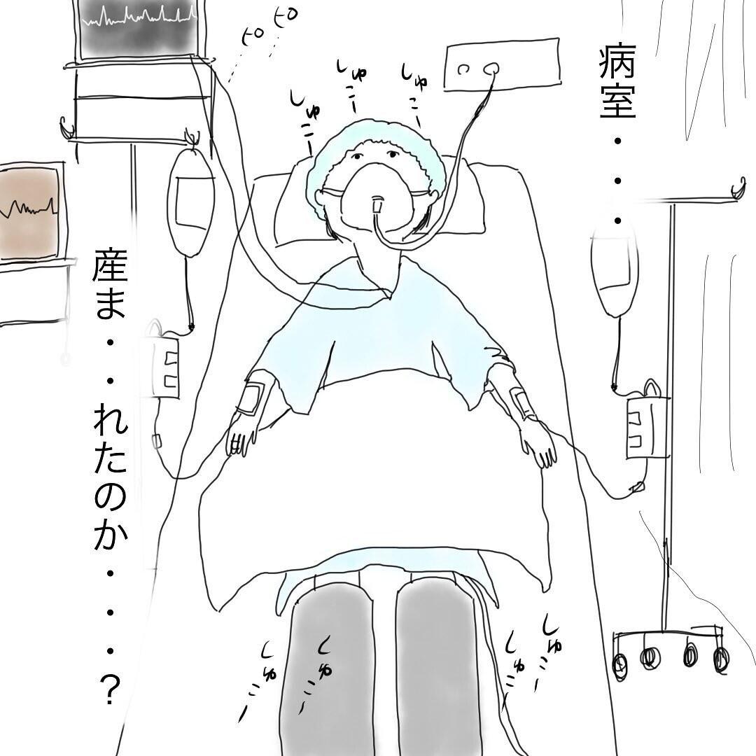 無事双子を出産! 産後夫と話した幸せなひととき、だけど…【双子妊娠出産レポ Vol.4】