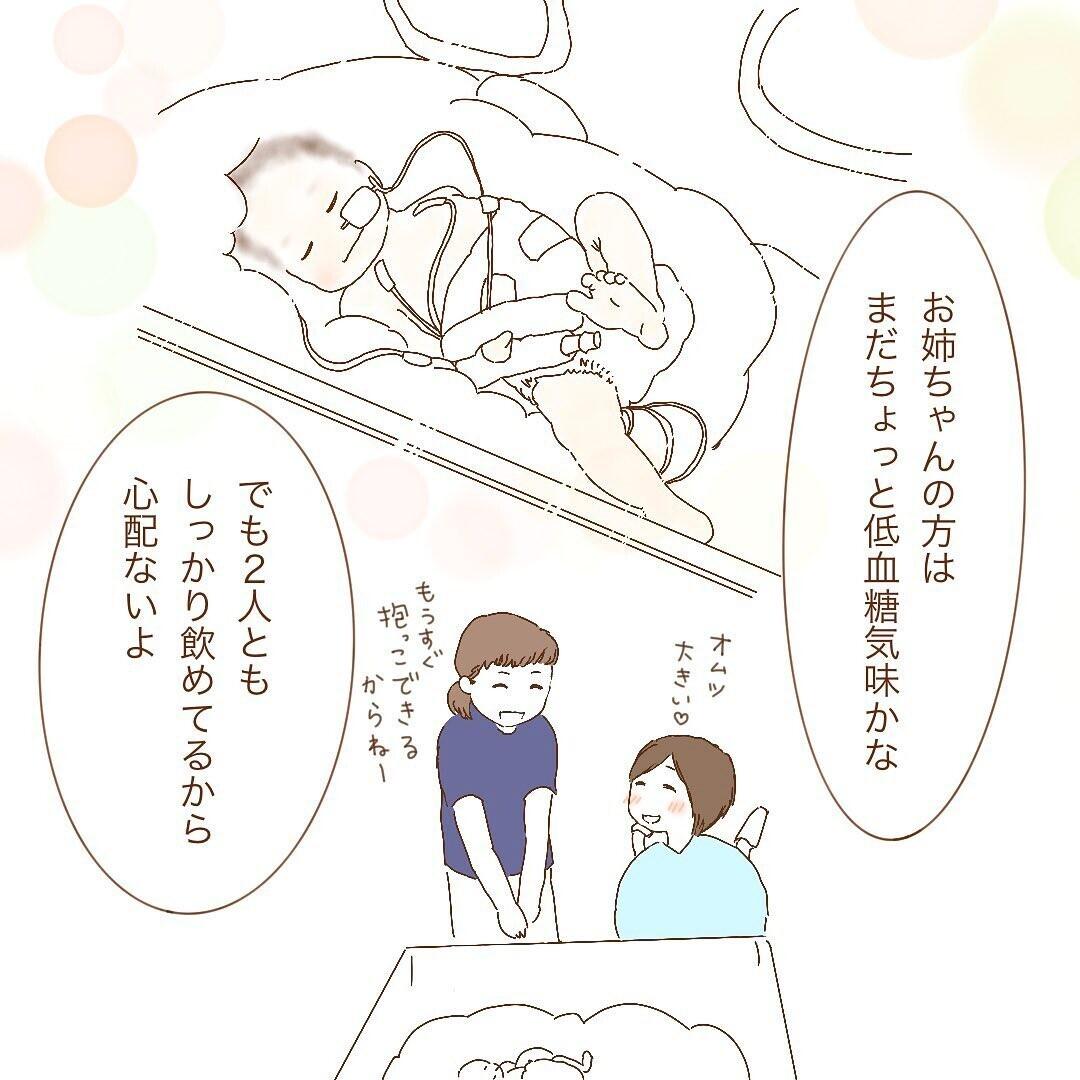 やっと待望の赤ちゃんたちに会えた! しかし、ここからが双子育児の始まり【双子妊娠出産レポ Vol.8】