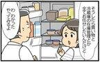 ワンオペ育児からの脱却!夫に料理を全部お任せしてみると…/育休明けの家事分担(後編)【夫婦の危機 Vol.111】