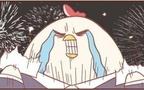 妥当な額だと思っているけど…日々の大奮闘に見合わない、この給料【主婦の給料、5億円ほしーー!!! Vol.6】