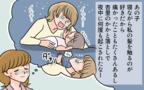 ママと寝るのは恥ずかしい!? 寂しがるのは親ばかリ/子どもの成長が喜べないママ(2)【ママの楽しみかた Vol.15】