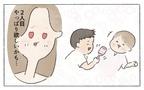 やっぱり2人目が欲しい…友人の赤ちゃんを見て湧き上がる想い/ひとりっ子はかわいそう?(2)【ママの楽しみかた Vol.21】