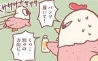 ワンオペ風呂は、まさに闘い【主婦の給料、5兆円ほしーー!!! Vol.7】