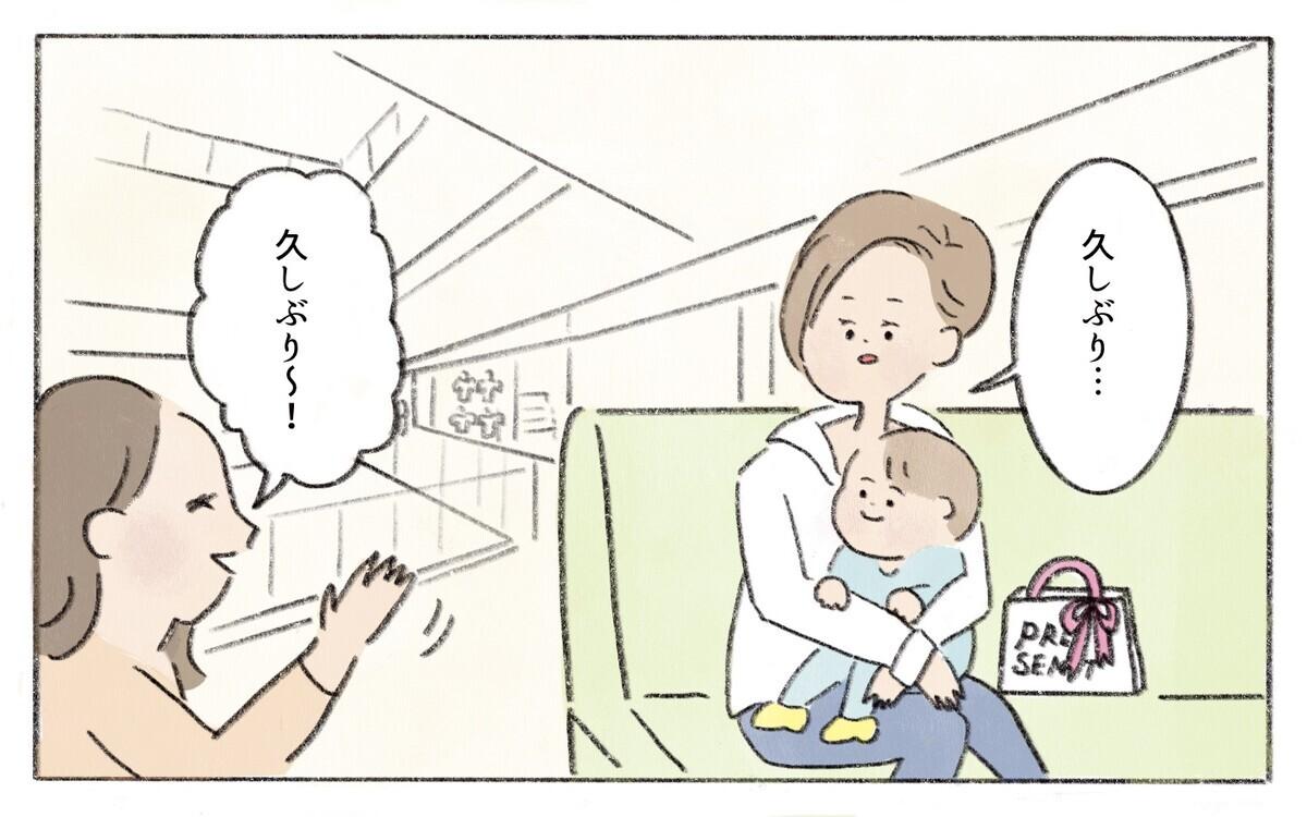 えっ何コレ…ママ友の贈り物はフリマアプリで購入したもの!?/ママ友からのプレゼント(4)【私のママ友付き合い事情 Vol.129】