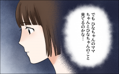 夜の公園にひとりでいる少女…母親に注意するとまさかの返しが!【もしかしたら放置子!? Vol.4】