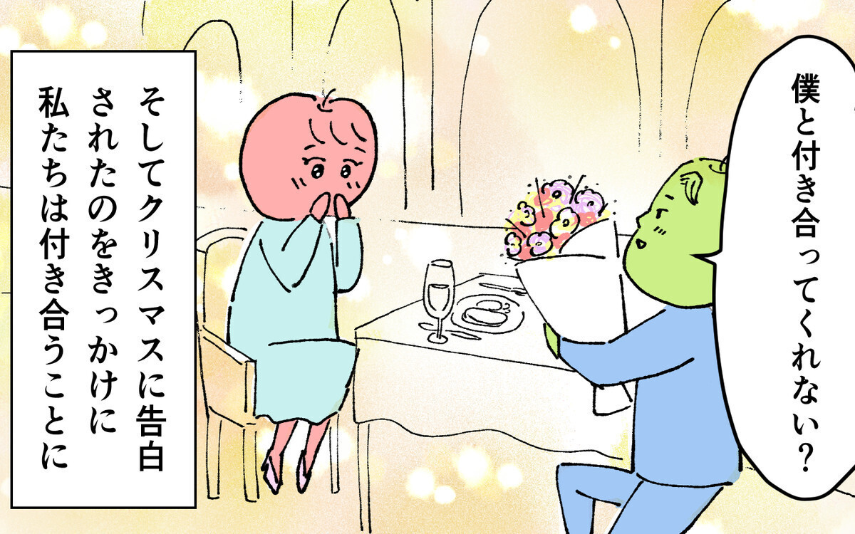 不倫の末に結婚した女性の運命に「自業自得」の厳しい声!ゾクゾク必至の略奪婚コミックに反響
