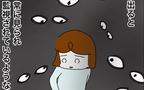 誰かに監視されているような気持ちに…気疲れから熱と咳? まさか…【幼稚園でコロナ陽性者が出た話 Vol.10】