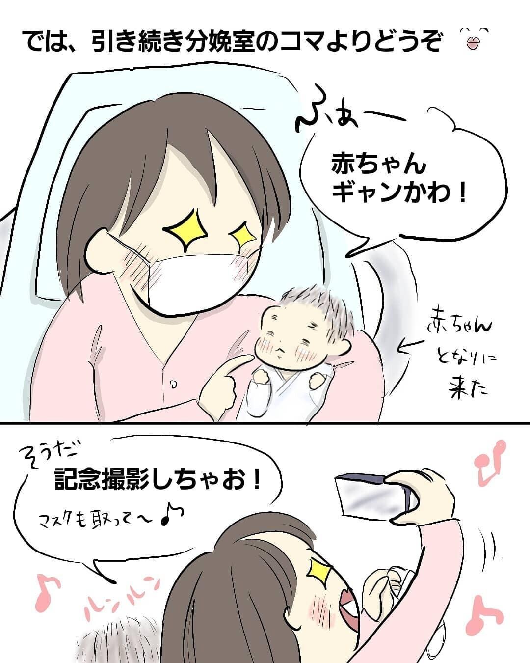 これはあるある…? 産後の初トイレは、まさかの快感!?【お産ウォーズ Vol.13】