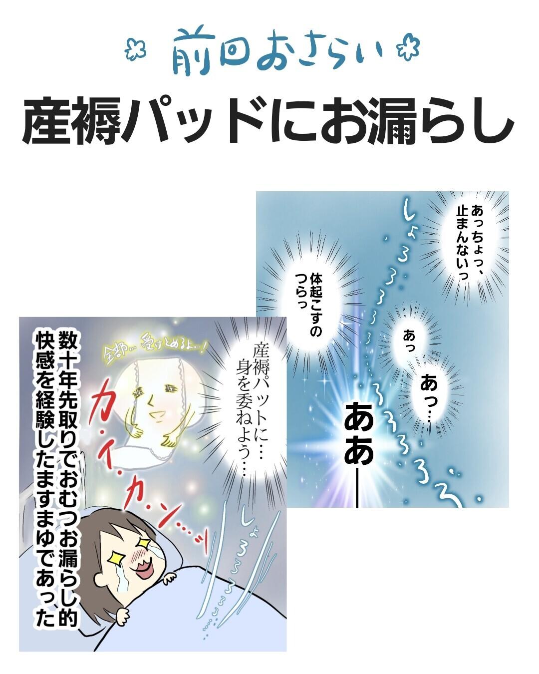 育児はエンドレス…母子同室は迷わず「明日から」を選択!【お産ウォーズ Vol.14】
