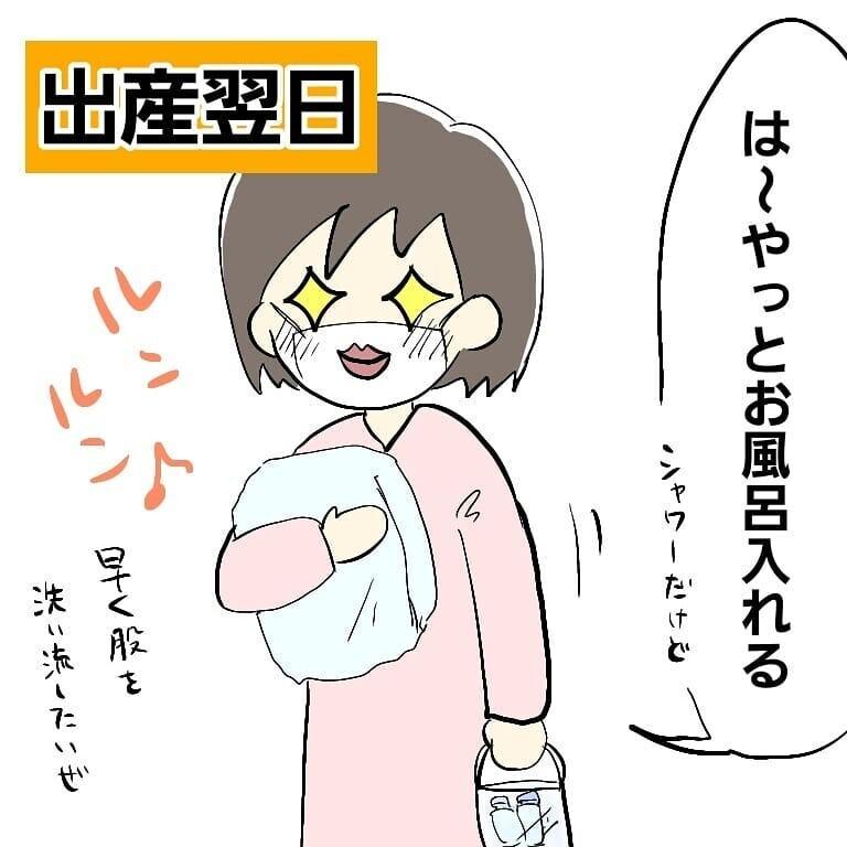 これって産後ボケ? 「マスク忘れた」を繰り返した結果とんでもないことに!【お産ウォーズ Vol.15】