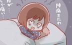 出産予定日当日、陣痛のきっかけはまさかの…!【壮絶! 出産・産後入院レポ Vol.1】