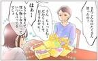懸賞はお財布にも優しい!? でも実母には呆れられ…/懸賞にハマったママ(2)【ママの楽しみかた Vol.32】