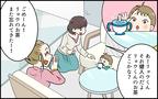 やめておけばよかった…軽い気持ちでママ友を家に呼んでしまった/私の家に居座るママ友(1)【私のママ友付き合い事情 Vol.145】