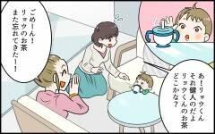 昼食も夕食も⁉子どものご飯を当然のようにもらうママ友/私の家に居座るママ友(2)【私のママ友付き合い事情 Vol.146】
