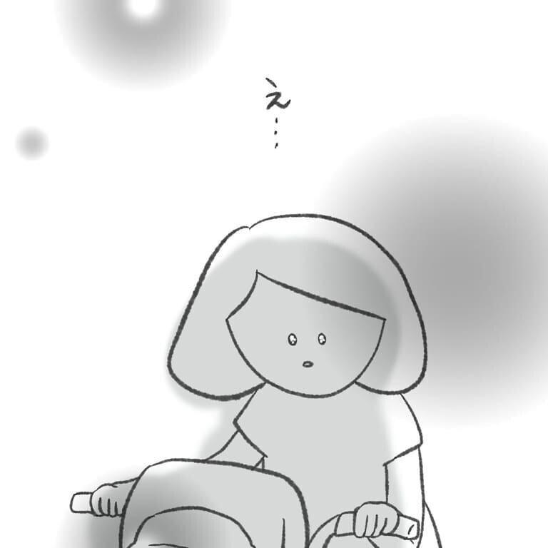 """子どもふたりが大泣きで地獄絵図 """"5分で帰れるはずの自宅""""が遠すぎる…"""