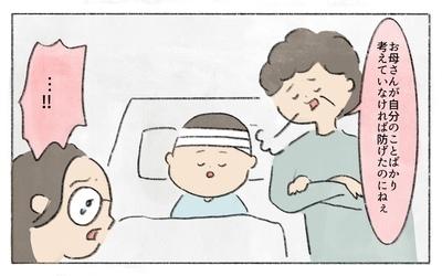 息子の異変に気付けなかった…義母は過去のトラウマに囚われていた/働くことに反対する義母(12)【義父母がシンドイんです! Vol.206】