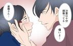 """幸せって何…? イケメンで優しい""""完璧な夫""""の裏切りを描いた漫画「習い事コーチと5人の妻」が大反響!"""