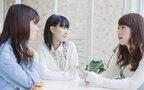 結婚したいのにできない… 「こじらせ女子座談会」で探るアラサー女性のリアル【前編】