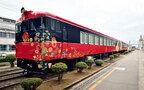 秋の女子旅は金沢へ! 乗客の幸せを願う「花嫁のれん」が運行開始
