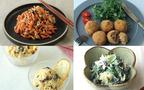 ズボラママでもできる 食べて痩せる「繊活」ダイエットがすごい
