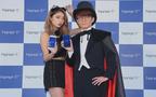 藤森慎吾とみちょぱが「honor 8」でカメラ対決! 期間限定ハロウィンイベント開催中