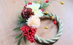 ブロガー直伝! 100均アイテムもおしゃれに見せるおせち&正月飾りのアレンジ術