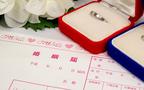 夫婦同姓を強要するのは日本だけ!? 夫婦別姓のメリットとデメリットとは