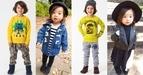 子供服ブランド人気15選・男の子も女の子もおしゃれ度UP