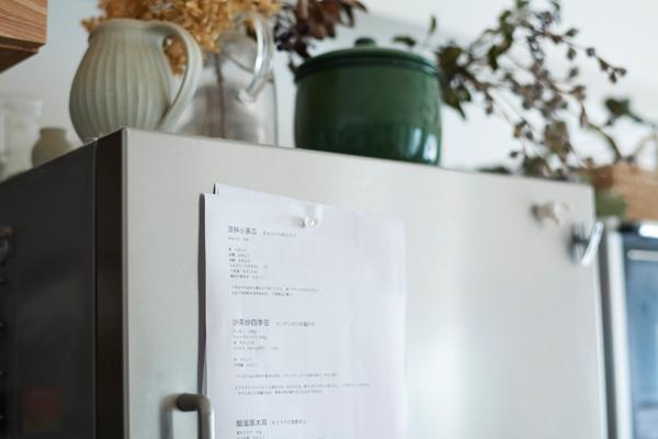 冷蔵庫に貼られた、教室のレシピ。
