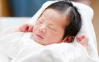健康保険から出産費用の助成金がもらえる! 「出産育児一時金」【妊娠・出産でもらえるお金一覧2017 Vol.2】