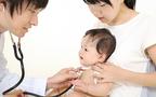 子どもにかかる医療費をサポート! 乳幼児医療費助成の手続き方法【妊娠・出産でもらえるお金一覧2017 Vol.3】