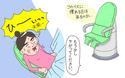 初めての不妊治療クリニックへ【こうして赤子を授かった~中村こてつ不妊治療体験記~ 第5話】