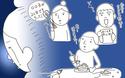 人工授精にトライし続ける【こうして赤子を授かった~中村こてつ不妊治療体験記~ 第12話】