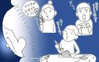 人工授精にトライ!こうして赤子を授かった〜不妊治療体験記【こうして赤子を授かった~中村こてつ不妊治療体験記~ 第12話】
