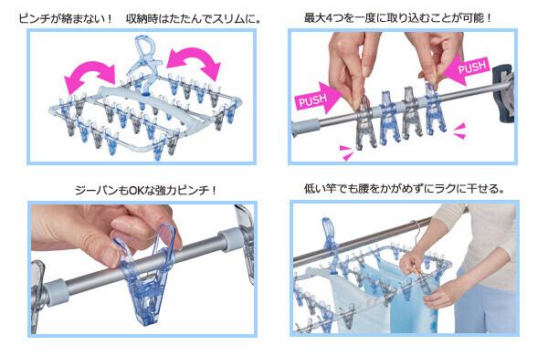 コレで掃除と洗濯がラクになる!  「おうちスッキリ」 便利な家事アイテム 3選
