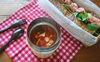 スープジャーでお弁当を作るならサーモス! おでん・おかゆ・離乳食の作り方【人気ブロガーの「これがマイベスト」  Vol.15】