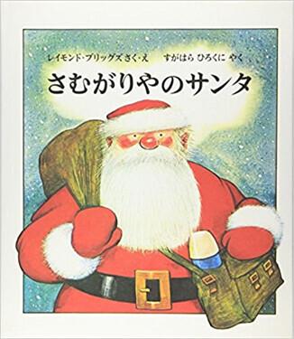 クリスマスは肉×寿司のコラボ【双子を授かっちゃいましたヨ☆ 第47話】