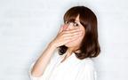【歯周病専門医監修】あなたの口臭の原因をチェック! 効果的な予防法と対策とは