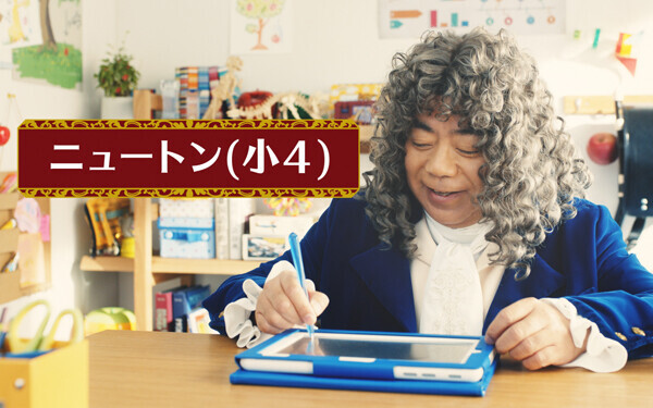 小学生ママ注目の自宅学習教材! 出川哲朗さんが語った「英語習得の近道」とは?
