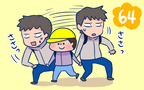 通学路ではお兄ちゃんお姉ちゃんがSP【双子を授かっちゃいましたヨ☆ 第64話】