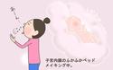 受精卵移植直前、このままでいい…流されるままに【こうして赤子を授かった~中村こてつ不妊治療体験記~ 第26話】