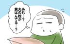 夫の枕に黄ばみが…! シャンプーは男女別がいいの?【めまぐるしいけど愛おしい、空回り母ちゃんの日々 第57話】