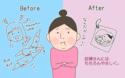 妊娠前と妊娠後、扱いの違いに悔しくなる【こうして赤子を授かった~中村こてつ不妊治療体験記~ 第32話】