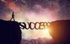 どうして努力が報われないの? 成功したいなら忘れてはいけないこと