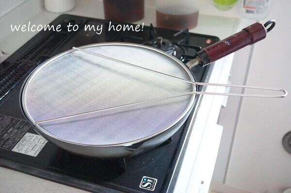 ニトリ「油はねガード」に感動! 安くて便利なキッチングッズを紹介!【人気ブロガーの「これがマイベスト」  Vol.20】